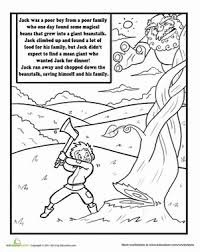 jack and the beanstalk comprehension coloring and more