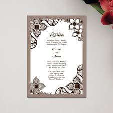 islamic wedding card wedding card design diy creation magnificent muslim wedding