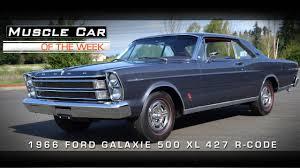 1966 ford galaxie car of the week 7 1966 galaxie 500 xl r code 427