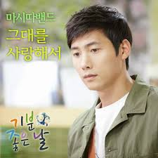 download mp3 exo k angel masyta band glorious day ost part 3 마시따 밴드 기분좋은날 ost