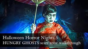 uss halloween horror nights tickets hhn5 hungry ghosts walkthrough 2015 uss halloween horror nights