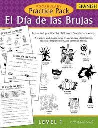 noche de brujas spanish halloween vocabulary practice worksheets