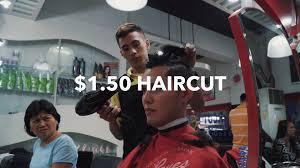 jhong hilario haircut 1 50 haircut in the philippines youtube