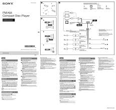 similiar sony car xplod head unit wire diagram keywords and cdx