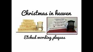 Empty Chair Poem Tutorial For Our Christmas In Heaven Blocks With Etched Wording