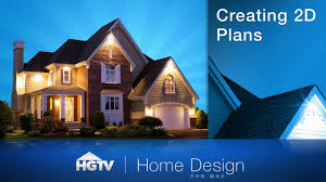 Hgtv Home Design Software For Mac by Hgtv Home Design For Mac Creating 2d Plans On Vimeo