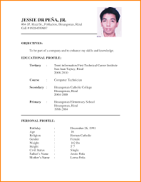 Basic Resume Examples For Students by Resume Sample For Freshers Doc Templates