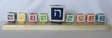 sports menorah menorahs collection on ebay