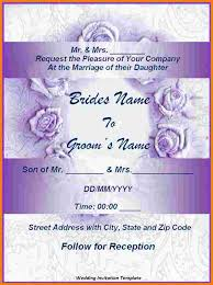 6 free printable wedding invitation templates for word receipt