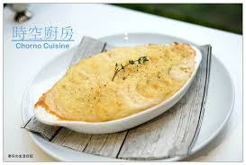 chrono cuisine 食記 時空廚房chrono cuisine 道地英式餐點初體驗 近四四南村 英式