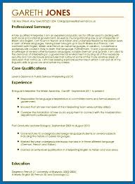 exle of resume for a resume language skills exle embersky me