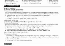 associate marketing manager sample resume download business