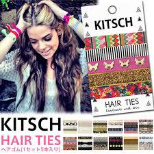 kitsch hair ties beautyholic rakuten global market kitsch and kitsch hair ties