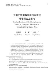 passe c稈le bureau the application of soil development index pdf available