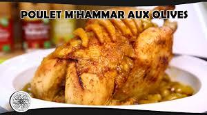 cuisine choumicha poulet choumicha poulet m hammar aux olives