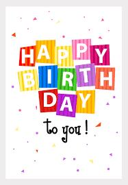 happy birthday simple design happy birthday word template gidiye redformapolitica co