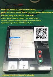 aliexpress com buy 339s0251 test socket fixture 339s0250 repair