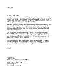 letters of recommendation jacquelyn visger u0027s portfolio
