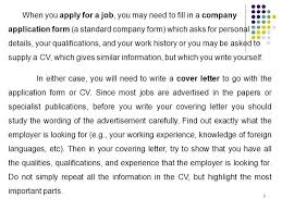cover letter application form free cover letter template 50 free