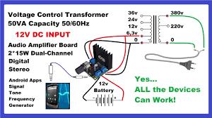 make dc to ac inverter with mobile app u0026 audio amplifier diy
