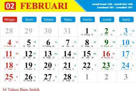 Gambar Kalender 2018 Lengkap Kalender Tahun 2018 Jawa Hijriyah Lengkap 1 0 Apk