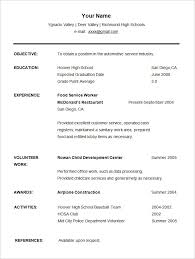 student resume templates high school student templates resume template for students