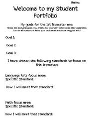 student portfolio cover sheet trimester format t1 by the