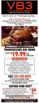 thanksgiving dinner vb3 villa borghese iii restaurant