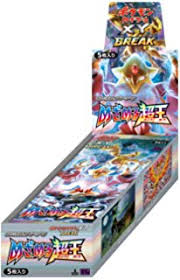 amazon black friday deals for pokemon packs amazon com pokemon xy break premium champion pack ex m break card