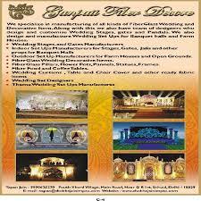 Wedding Decoration Items Manufacturers Fiber Glass Wedding And Decorative Items Wedding Planner Trade