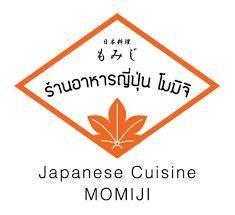 logo de cuisine zone กำแพงด น เช ยงใหม ก นเท ยวเช ยงใหม ก ร เช ยงใหม ร านอาหาร
