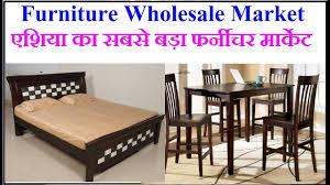 furniture wholesale market wooden furniture sofa bed dining