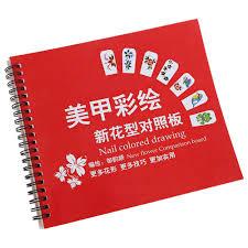 popular professional nail products buy cheap professional nail
