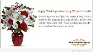 wish wedding happy anniversary wedding wishes