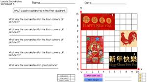 chinese new year themed coordinates worksheets set of 5 by