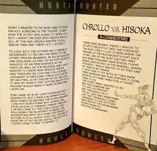 208 Likes 3 Comments Nobu Togashi S Commentary On Hisoka Vs Chrollo Viz Translation