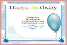 printable birthday cards free download mikebeauchamp me