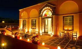 chambre d hote santorin chambres d hotes en santorin kykládes charme traditions
