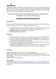 bureau d ude froid industriel partenariats offres d emplois via le lycée arago