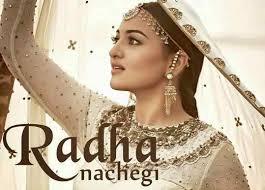 wedding dress version mp3 radha nachegi tevar mp3 songs pk radha nachegi tevar mp3 songs