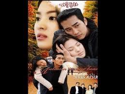 film drama korea yang bikin sedih drama korea yang paling sedih youtube