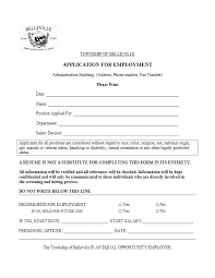 employment application nj application for employment state of new