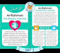 mean names tariq teaches allah u0027s names u2013 day 1 u2013 ar rahman creative motivations