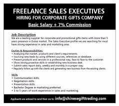 sales executive required for corporate gifts company mumbai