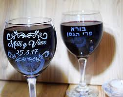 Wedding Gift Glasses Wedding Wine Glasses Etsy