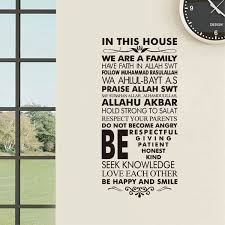 Muslim Home Decor Online Get Cheap Wall Muslim Art Aliexpress Com Alibaba Group