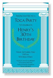 greek party invitations cimvitation