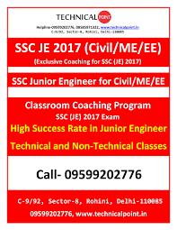 best ssc je coaching in delhi no 1 institute in india for je