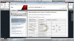 autocad lt 2014 tutorial getting started help youtube