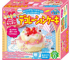 where to buy japanese candy kits kracie popin cookin happy kitchen kit sushi
